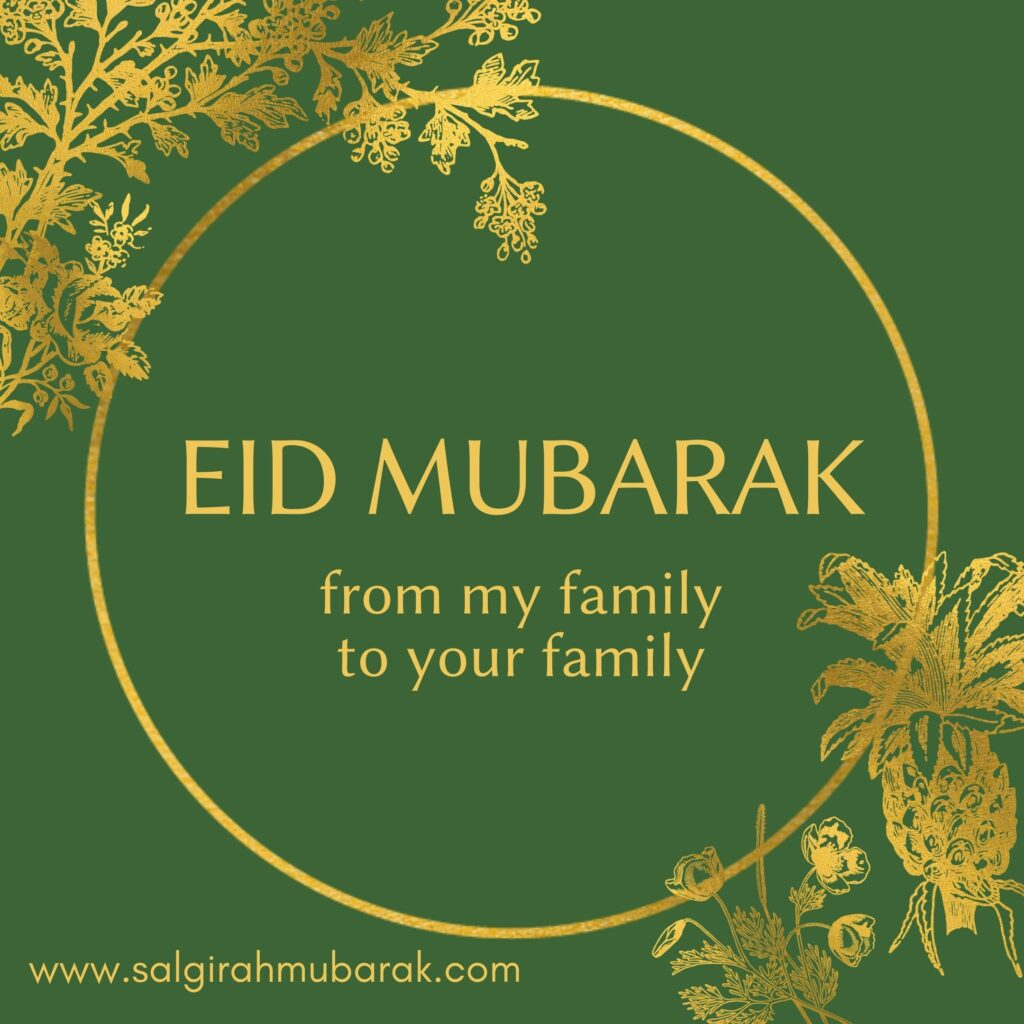 Eid Mubarak from my family to your family